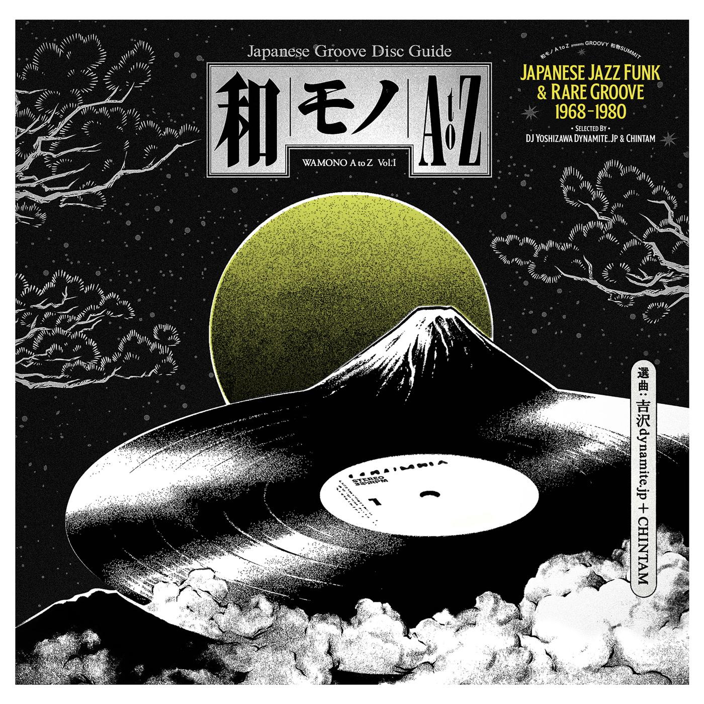 Various Artists – WAMONO A to Z Vol. I – Japanese Jazz Funk & Rare Groove 1968-1980 (Selected by DJ Yoshizawa Dynamite & Chintam) (180g)